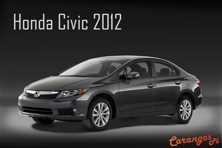Honda continua fiél ao New Civic